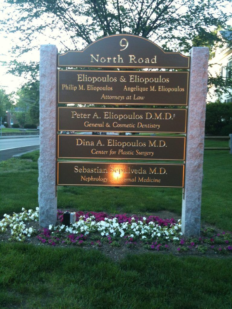 2 Sided V-Groove sign on granite posts Chelmsford, MA