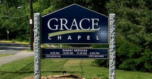 Custom 2 Sided HDU Church Sign, Lexington, MA
