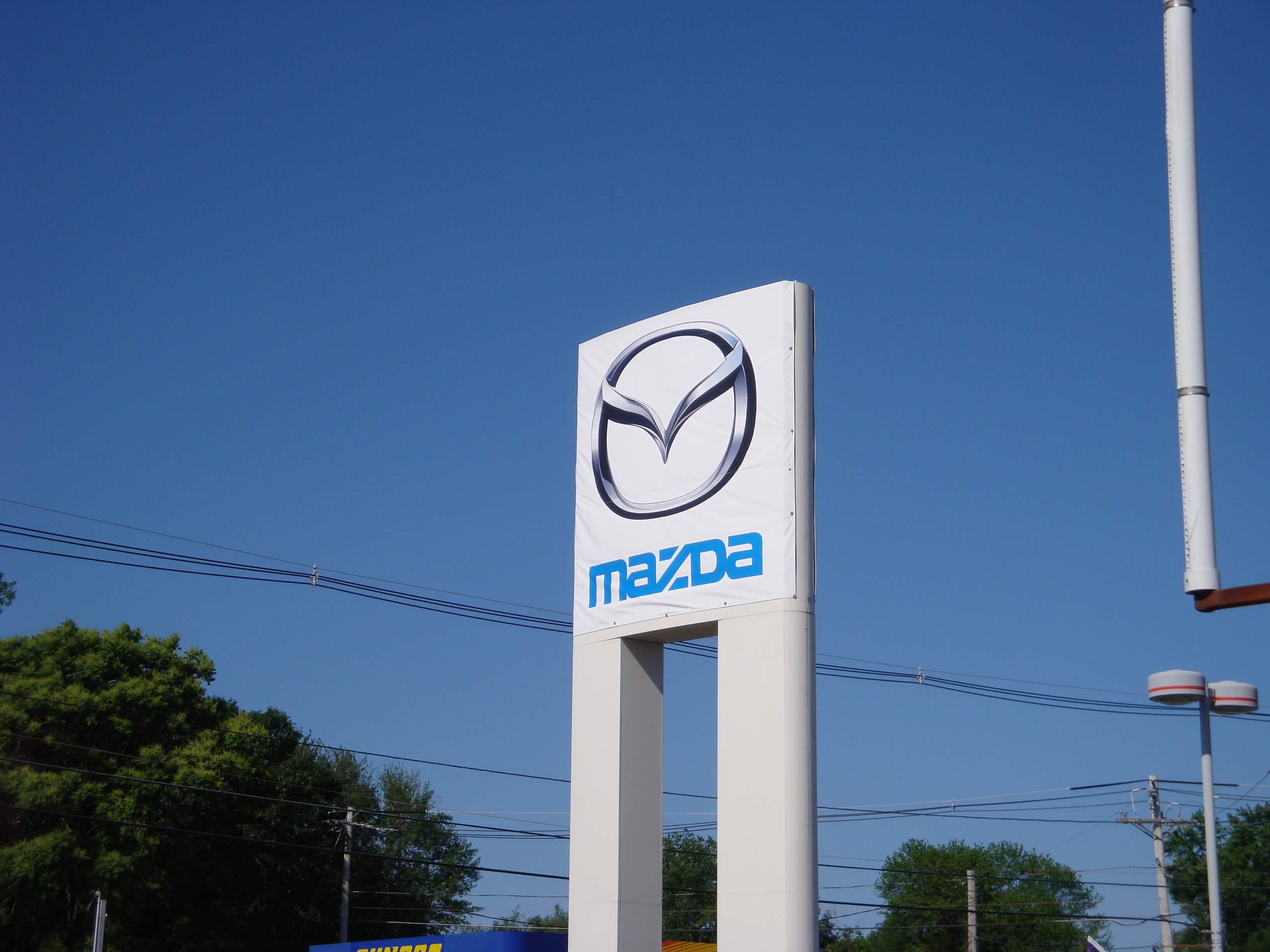 outdoor banner